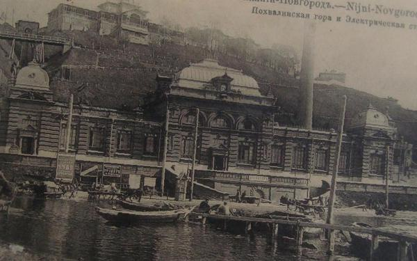 Старинный курск в открытках