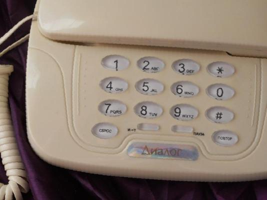 Инструкция к телефону диалог 905