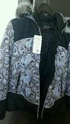 ab916d7e2b9 Фото объявления  Куртка осенняя в Брюховецкой. Цена