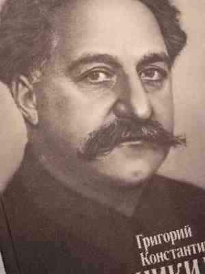 тёмный иосиф орджоникидзе биография фото своим свойствам
