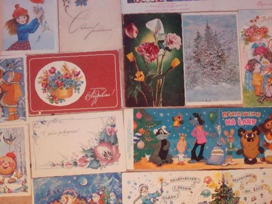 Второй половинке, продать открытки в екатеринбурге