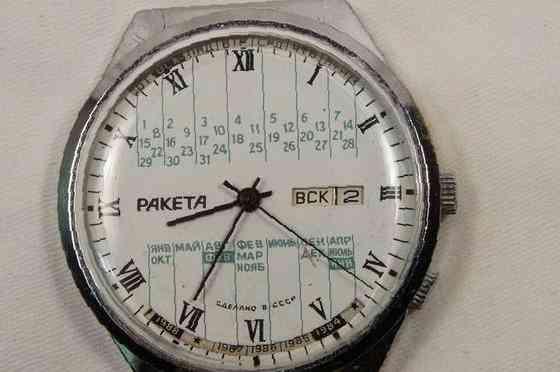 Часы ракета механические продать часов стоимость ссср старых