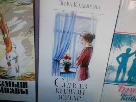 зифа кадырова котеп узган гомер читать онлайн