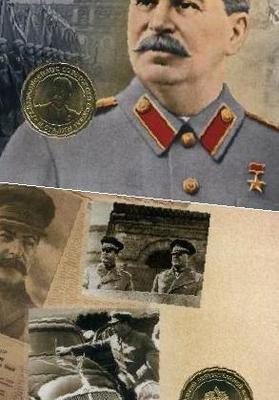 Добрым, сталин открытка с жетоном