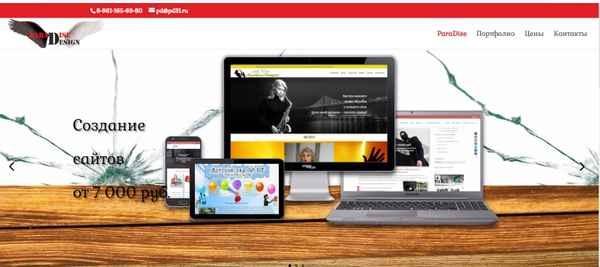 Создание сайта белгород недорого излучинская управляющая компания сайт
