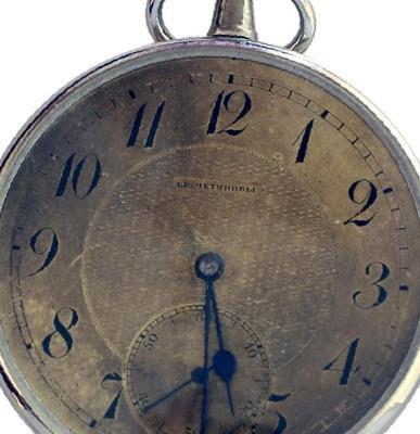 Четуновы продать братья часы часы работы ломбард пятигорск