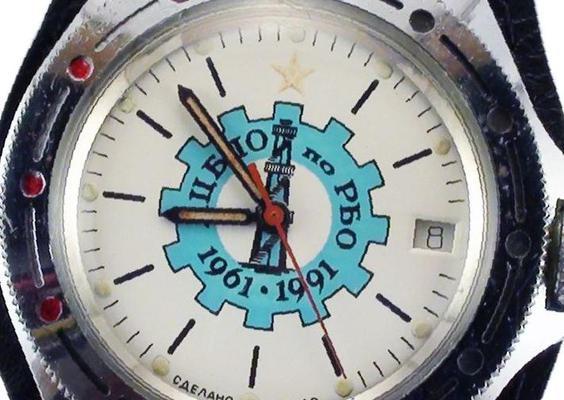 Командирские (Чистополь) часы СССР, купить в Брянске – объявления о ... d2c534e919e