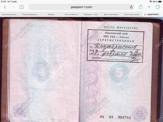 Winline букмекерская регистрация 1000 рублей