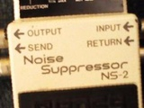 Гитарный процессор Noise Suppressor NS-2