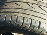 Continental ContiCrossContact UHP 235-65R17 в Брянске