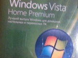 Win vista+win xp