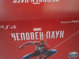 Marvel Человек-паук Collector's Edition (PS4)