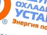 Свежие вакансии в таркосале подать бесплатное объявление г казань