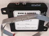 BMW E-series extended NBT retrofit adapter