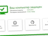 Ключи для Norton Antivirus 22-3 мес. (90 дней)