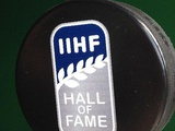 Шайба iihf Hall of fame в Мортке