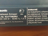 Panasonic KX-FT982RU в Псыже