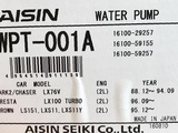 Water pump Aisin wpt-001A