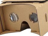 Виртуальная реальность Google Cardboard в Ирбите