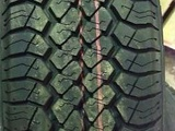 Шина cordiant business CA-1 195/75R16C 107/105R в Абакане