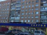3-к квартира, 66 м², 8/9 эт. в Ирбите