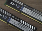 Corsair XMS3 DDR3 1333 MHz 2x4Gb (8 Gb)
